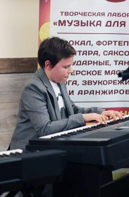 Фото: Уроки игры на фортепиано Москва