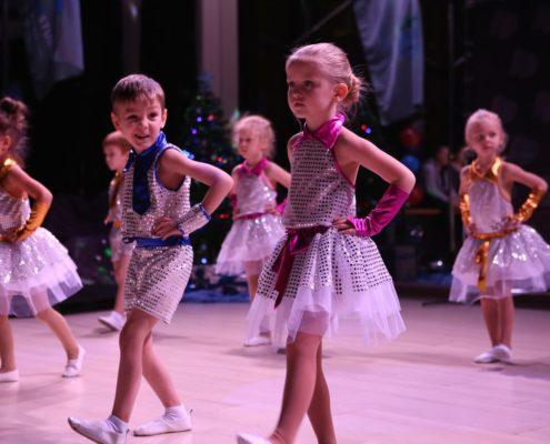 Фото: Детская школа танцев